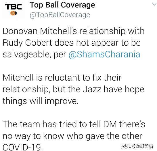 Shams连爆猛料!戈贝尔米切尔关系破裂,NBA无限期