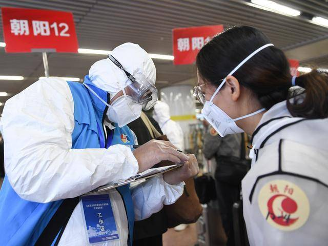 北京:关心关爱在京武汉人员不允许出现地区歧