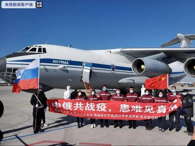 又一中国医疗专家组启程!目的地:俄罗斯