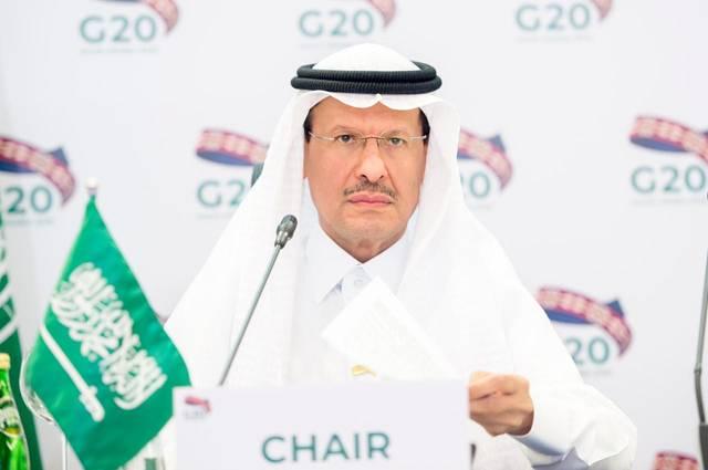 G20能源部长会议公报出炉:组建专门小组协调各