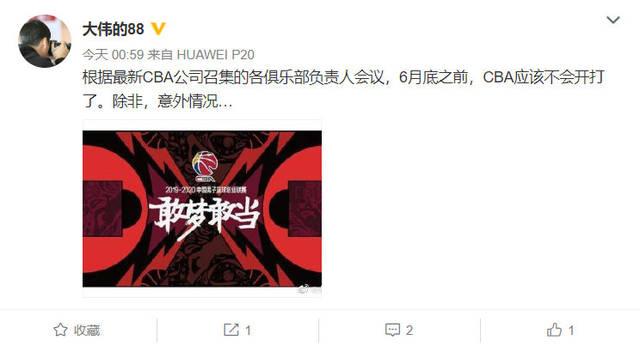 6月底前不重启,CBA赛季取消概率大增,广东男篮