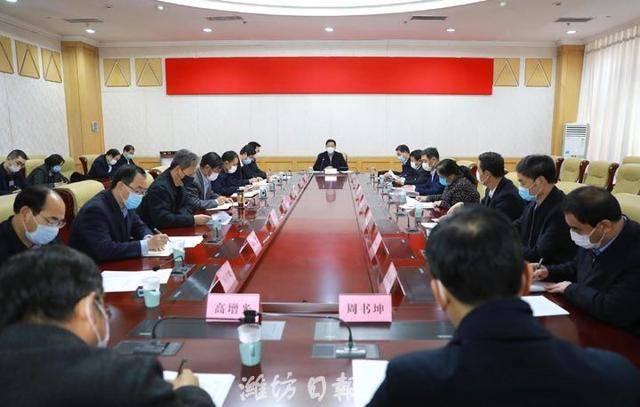 潍坊市委统一战线工作领导小组会议召开