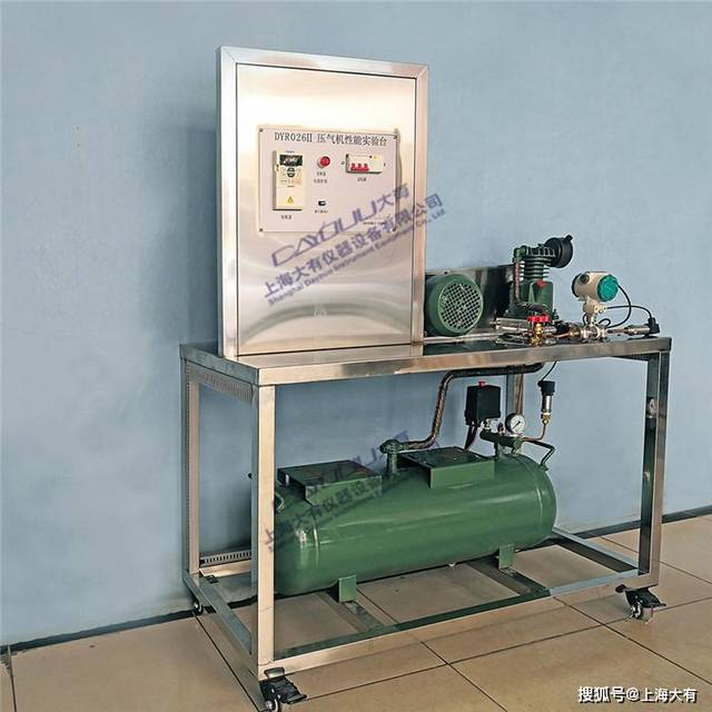 DYR026Ⅱ 压气机性能实验台 上海大有仪器设备
