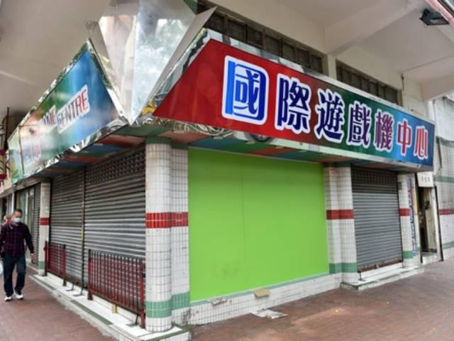 综述:香港特区政府抗疫纾困保就业救民生