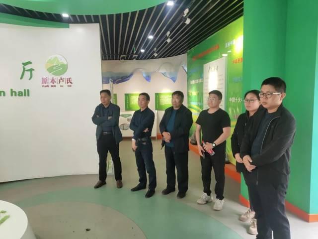 嵩县商务局考察团到卢氏电商产业园观摩考察电