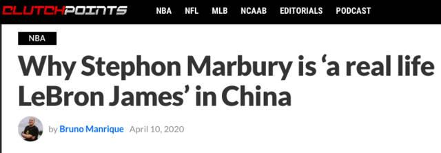 美媒采访CBA名将:马布里是北京的英雄 球迷爱他