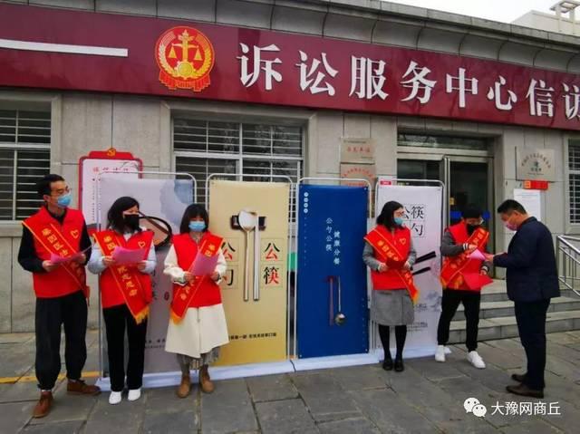 <strong>梁园区人民法院干警走向街头宣传使用公筷文明</strong>