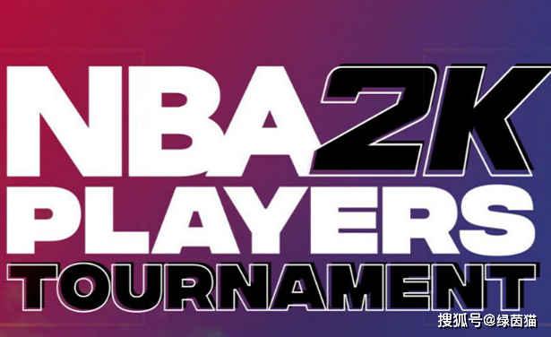 NBA球员2K锦标赛!布克总分2