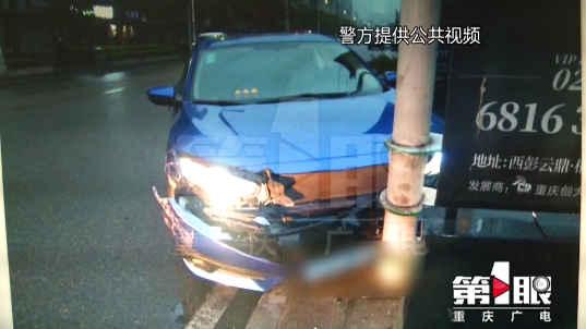撞车后驾驶员一动不动 受伤了?不对,他在打呼噜