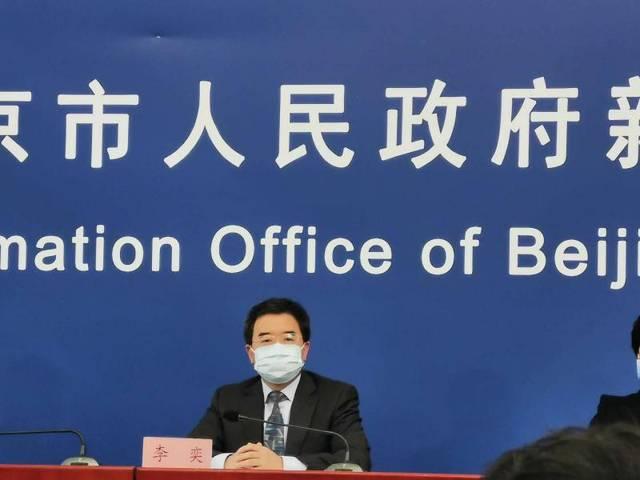 北京:开学后各校设应急处置室