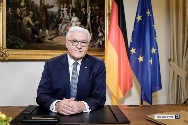 德国总统就疫情发表特殊电视讲话:疫情是一场人性的考验