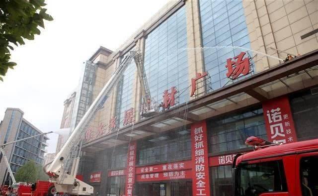 服务复工复产,洪山区举办大型商场消防演练