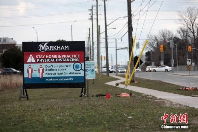 加拿大魁北克省发生养老院30余人死亡悲剧目前