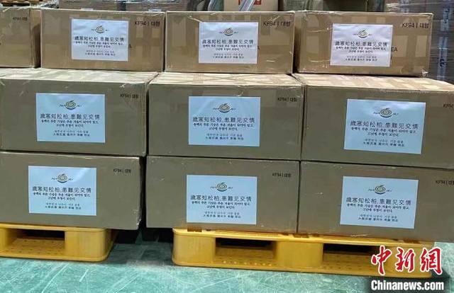 """与国际朋友圈共同抗""""疫"""" 南昌捐赠28万只口罩"""