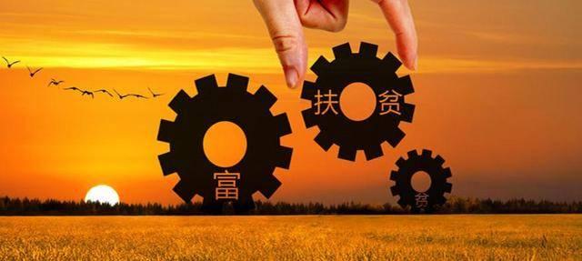 吉林省这9地正式退出贫困县序列,东北三省全部
