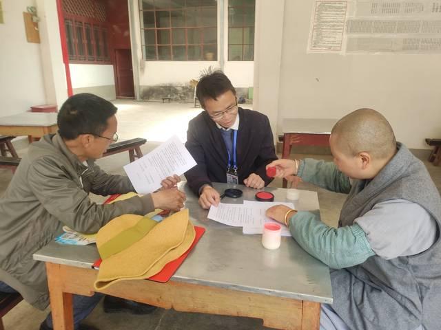 隆阳区金鸡乡三措施抓好文物古建筑和宗教场所