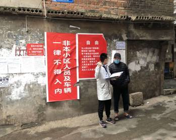 蓬溪县赤城司法所青年文明号起航助力疫情期间