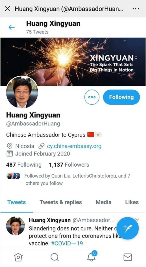 一天内第二起!中国驻塞浦路斯大使推特账号也被冻结大使:请推特给我合理合法解释!