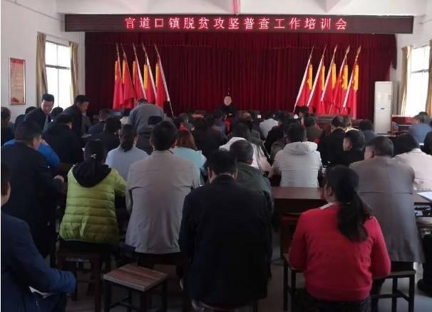 卢氏县官道口镇:查弱项 补短板 促提升