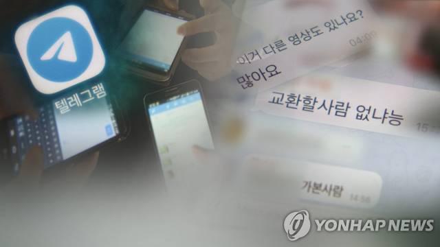 """韩国""""N号房""""案嫌疑人赵主彬被诉涉嫌14项罪名"""