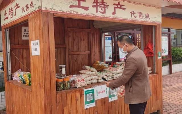 """帮农户卖货新招!广东高速""""无人售""""卖土特产超2000单"""