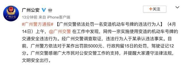 于汉超被行政拘留15日!热议:自小罗离开后,囚
