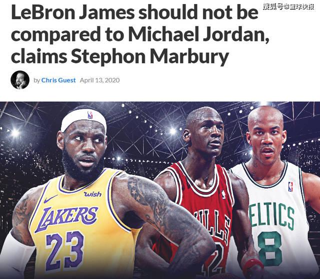 马布里谈乔詹历史最佳之争,乔丹不应该被排名