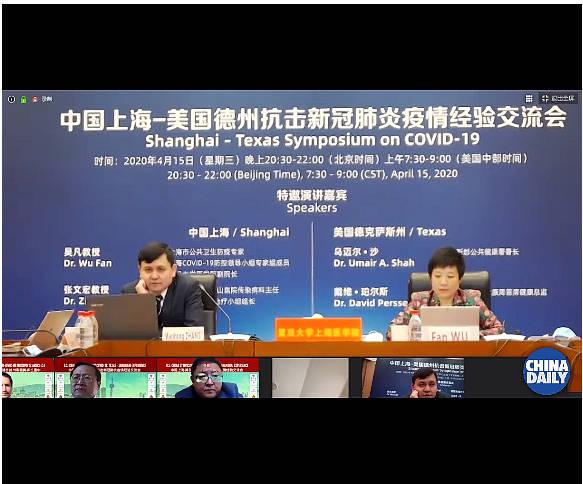 张文宏:出门在外与人交谈只保持社交距离是不