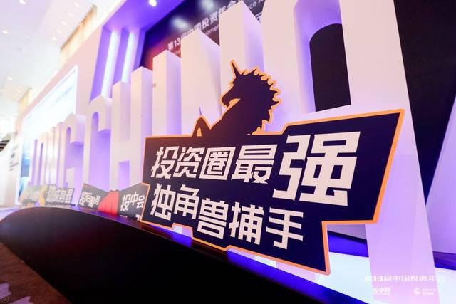 海外LP看好中国创投市场,重仓早期技术创新