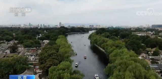 北京划定132平方公里战略留白用地 2035年前不予启用