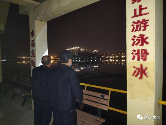 """城市因你而美丽,顺义水务局最美""""巡河夜行者"""
