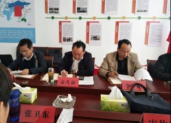 """枣庄市峄城区委统战部开展""""全民国家安全教育"""