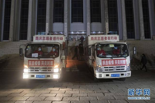 吉林省支援的防疫物资运抵黑龙江省绥芬河市