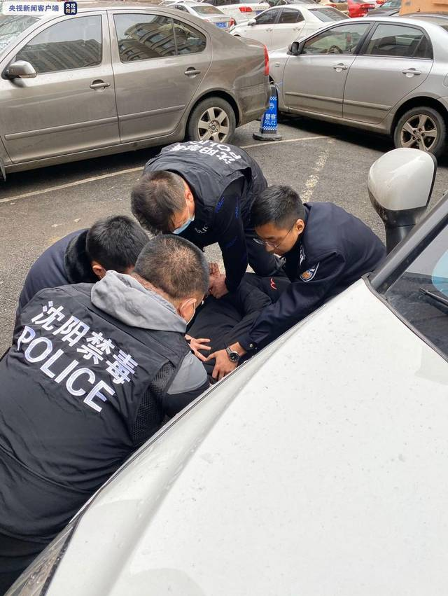 沈阳警方打掉一规模化吸贩毒团伙 缴获毒品超