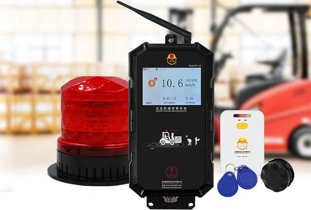 共享资源——电动叉车防撞报警系统