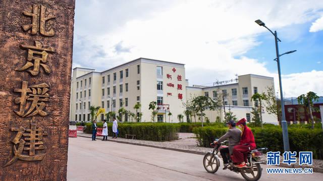 雪域新城传大爱——写在北京对口支援玉树10周年