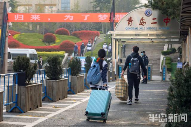 关于开学时间,青岛市教育局最新回应!