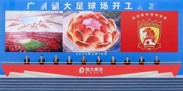 恒大缔造中国足球场历史,许家印亲自参与设计