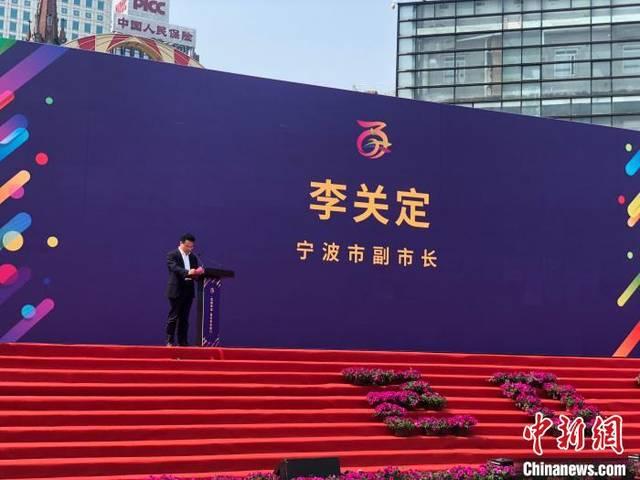 """浙江宁波发放千万电子消费券 """"优惠满满""""促消费"""