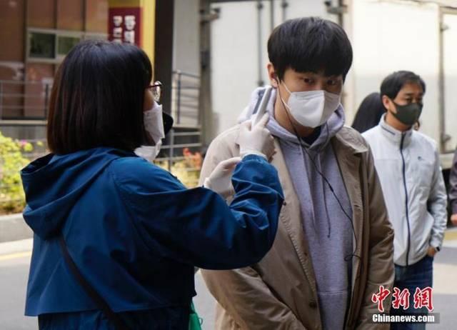 韩国新增确诊病例18例 创近两个月单日新增新低