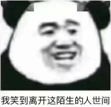 <strong>当小说情节发生在自己身上时?</strong>