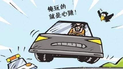 详解超速违法三大危害