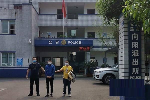 """""""口罩骗子"""" 诈骗19万元用于网络赌博,贵阳警"""