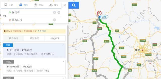 高速明明300公里,为啥导航却预测5个小时,细心