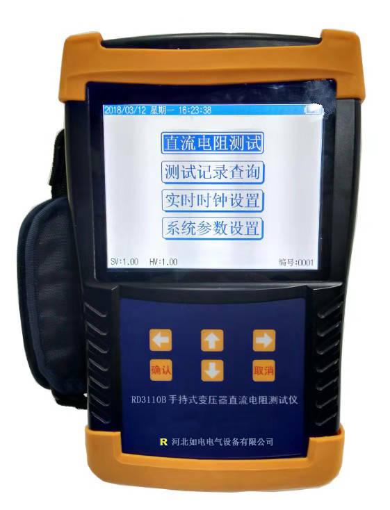 <strong>RD3110B  手持式变压器直流电阻测试仪参数</strong>