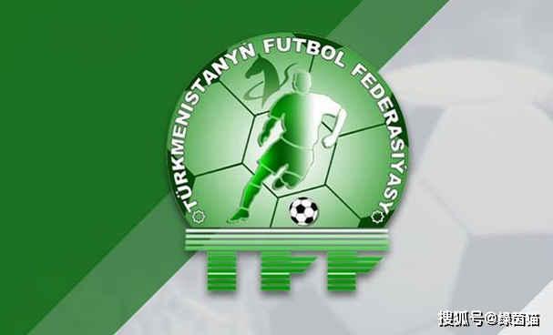 土库曼斯坦联赛正式重启!国家德比涌入超500名