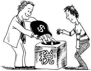 企业如何利用江苏税收洼地扶持政策进行税务筹