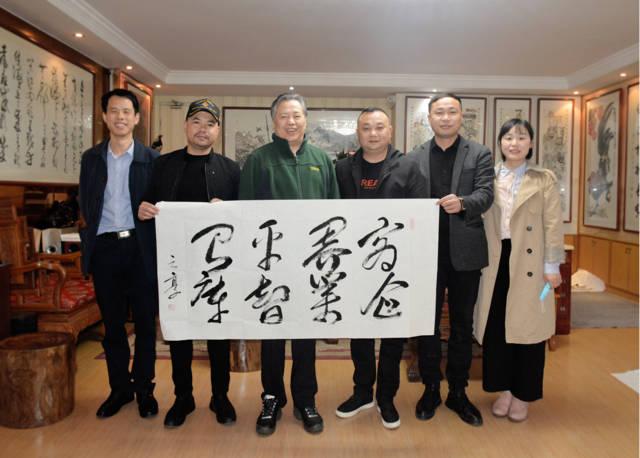 湖南省人民政府原副省长唐之享考察调研当代商