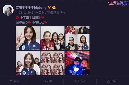 中国女排第一高妹领衔为队友庆生,众将笑靥如