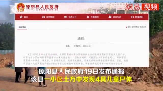 深圳夏令营:我们到底要怎样才能保护好孩子?